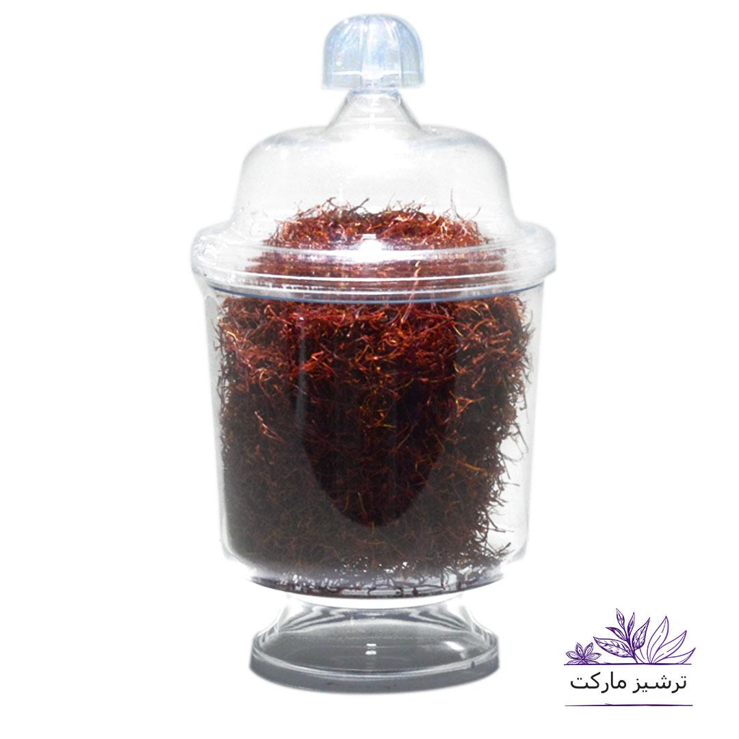زعفران 10 مثقالی کاشمر